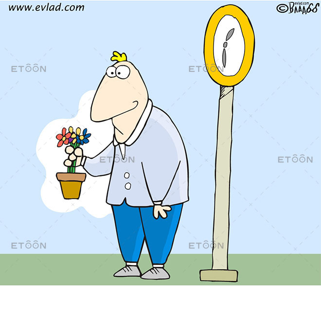 Man waiting for a date, holding a flower plant?: eToon cartoon for newsletters, presentations, websites, books and more