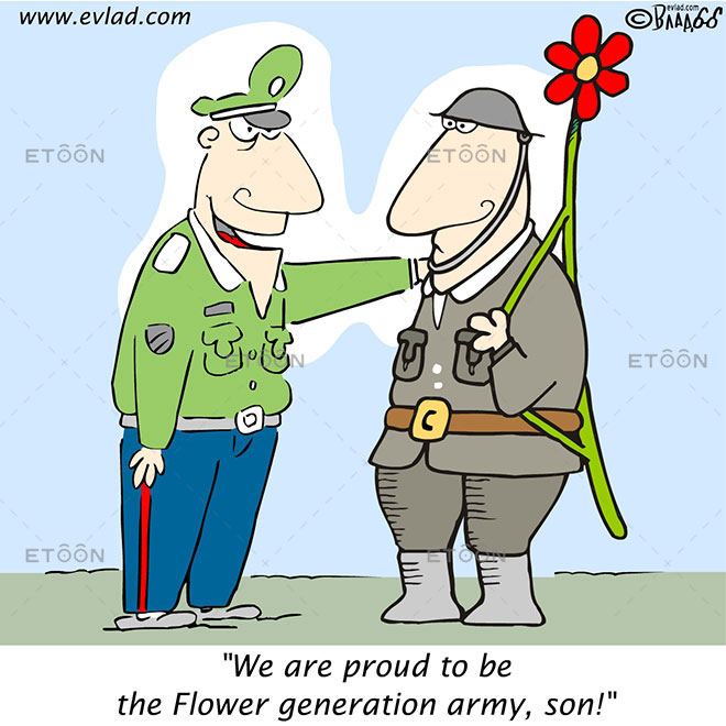 We are proud to be the Flower generation army, son!: eToon cartoon for newsletters, presentations, websites, books and more